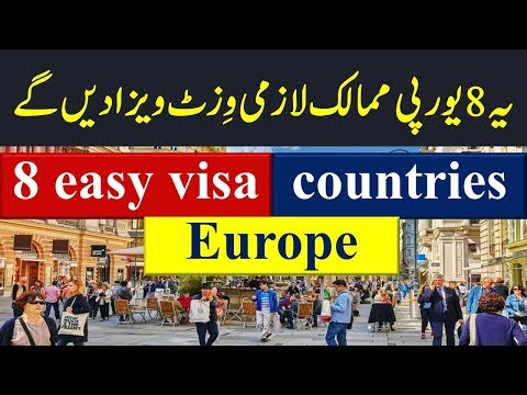 Easiest Schengen Visa Countries in Europe Which Issue visa easily 2018.