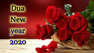 New Year Dua 2020 New year 2020 dua whatsapp status Happy new year 2020 New year status 2020