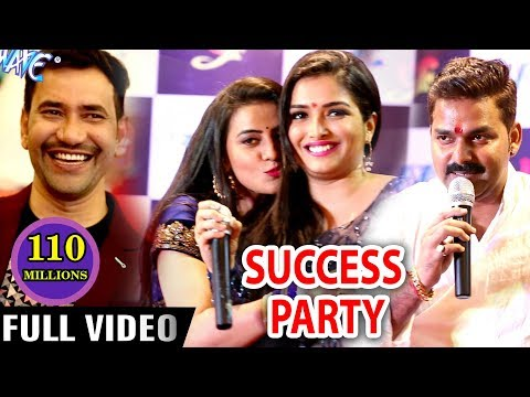 FULL VIDEO - Raate Diya Buta Ke (Success Party) - Pawan Singh, Aamrapali, Nirahua,Akshara & Monalisa Mp3