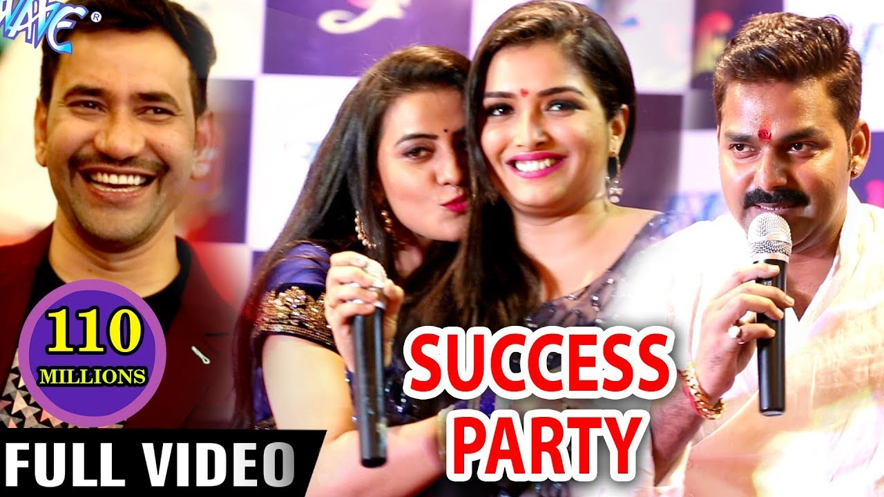 FULL VIDEO - Raate Diya Buta Ke (Success Party) - Pawan Singh, Aamrapali, Nirahua,Akshara & Mona
