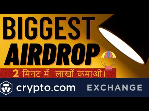 😱Biggest Airdrop From Crypto com Don't🏃♂️ Miss || New CRO Blockchain  || You are very Early 😋 Join
