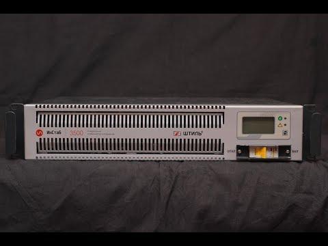 Стабилизатор напряжения штиль r1200p аппарат сварочный муфтовый ремонт