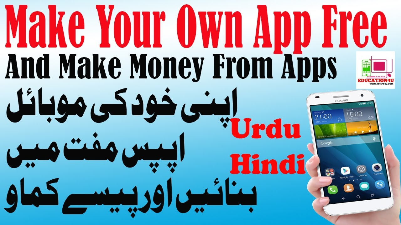 How to make android apps in Urdu Hindi Free (APK) & Earn No Coding Required
