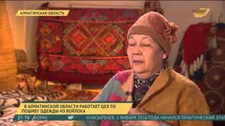 видео Как открыть магазин брендовой молодежной одежды Китай Турция #Бизнес советы новичкам