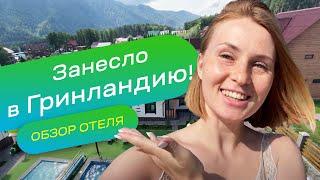 Алтай уже не тот Цены в ресторанах после карантина Обзор ЭКО отеля на Алтае