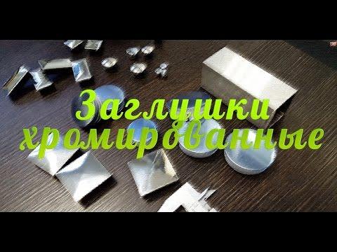 Джокерная система каталог цены