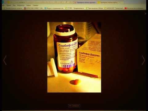 Низкий гемоглобин: причины, симптомы и лечение пониженного