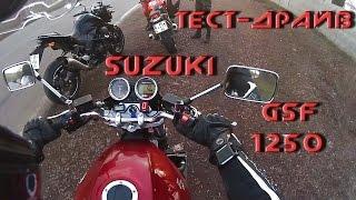 Тест-драйв Suzuki GSF 1250 Bandit