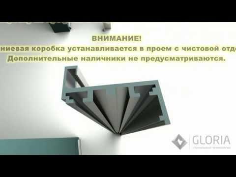 Монтаж стеклянной двери с алюминиевой коробкой GLASS TODAY