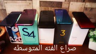 Redmi Note 7 Vs Realme 3 Vs Infinix S4 Vs Redmi 7 Vs Samsung A20