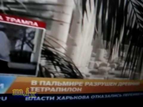 TV ЛЯП RENTV новости 20 января 2017 очепятка солют