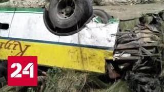 В Индии 30 человек погибли в результате падения автобуса в ущелье