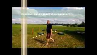 Raita Environment Infra - Происхождение и история(, 2013-12-04T15:10:41.000Z)