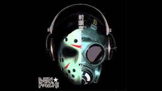 サイバーロックユニットDEN☆PACHIの1stシングル「前頭葉エレクトリック...