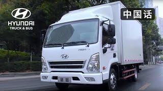 видео Грузовики Hyundai