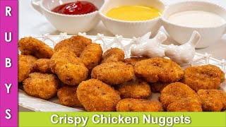 Chicken Nuggets Best Lunch Box, Tiffin, or Party Idea for Kids Recipe in Urdu Hindi - RKK