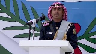 حفل تخريج طلبة كلية الملك خالد العسكرية لعام 1440