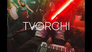 Смотреть клип Tvorchi - Молодість