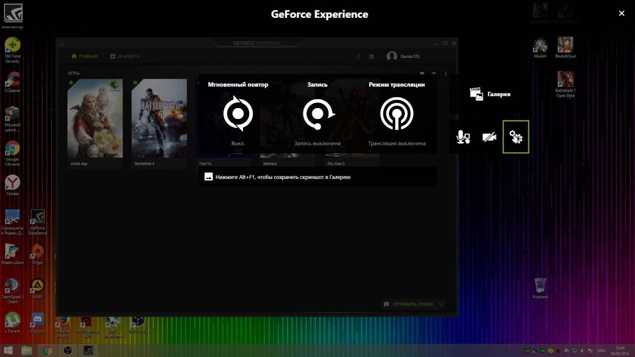 Far Cry 4: Исправление черного экранаUPD - Блоги - блоги