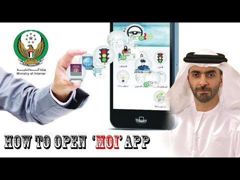 MOI UAE Registering In Smart App