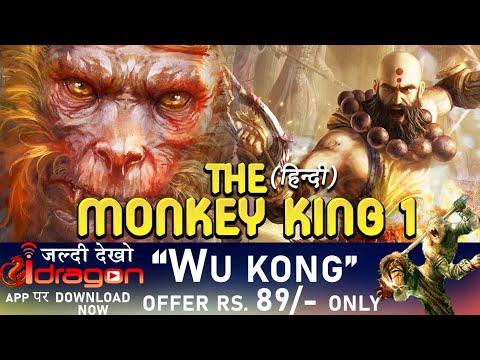 Download 🔥Monkey King Full Action Hindi Movie