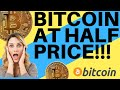 BITCOIN ON SALE FOR HALF PRICE!!! - LIMITED TIME OFFER!!