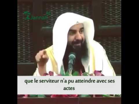 Les épreuves et le serviteur - Cheikh Rouhayli