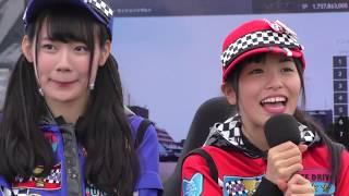 2017年10月15日。 富士スピードウェイにて行われたWECにAKB48チーム8メ...