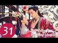 Phim Tình Yêu Cổ Trang 2019 | Ánh Trăng Soi Sáng Lòng Ta - Tập 31 (Vietsub) | WeTV Vietnam