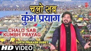 SURYA PRAKASH DUBEY BHAJANS