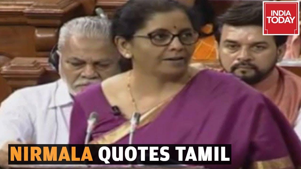 Nirmala Sitharaman quotes Tamil classic to underscore