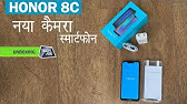 Honor 8C unboxing & First look: Big battery and nice design