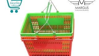 Покупательские корзины для супермаркета PLAST 25 - ОБЗОР