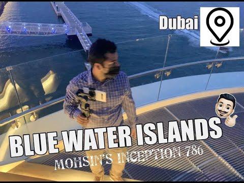 WORLD´S TALLEST AIN WHEEL 🎡 | BLUE WATERS ISLAND 🏝 DUBAI | Mohsin´s Inception 786