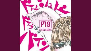 PIGGY BANKS - Sweet Dreams