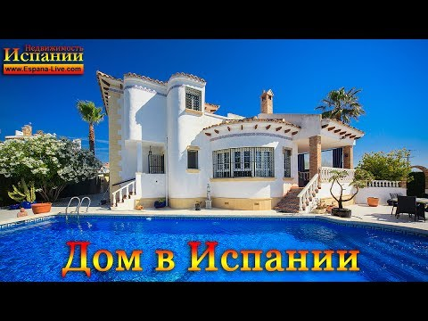 Villas in Bevagna on the beach to buy a VIP