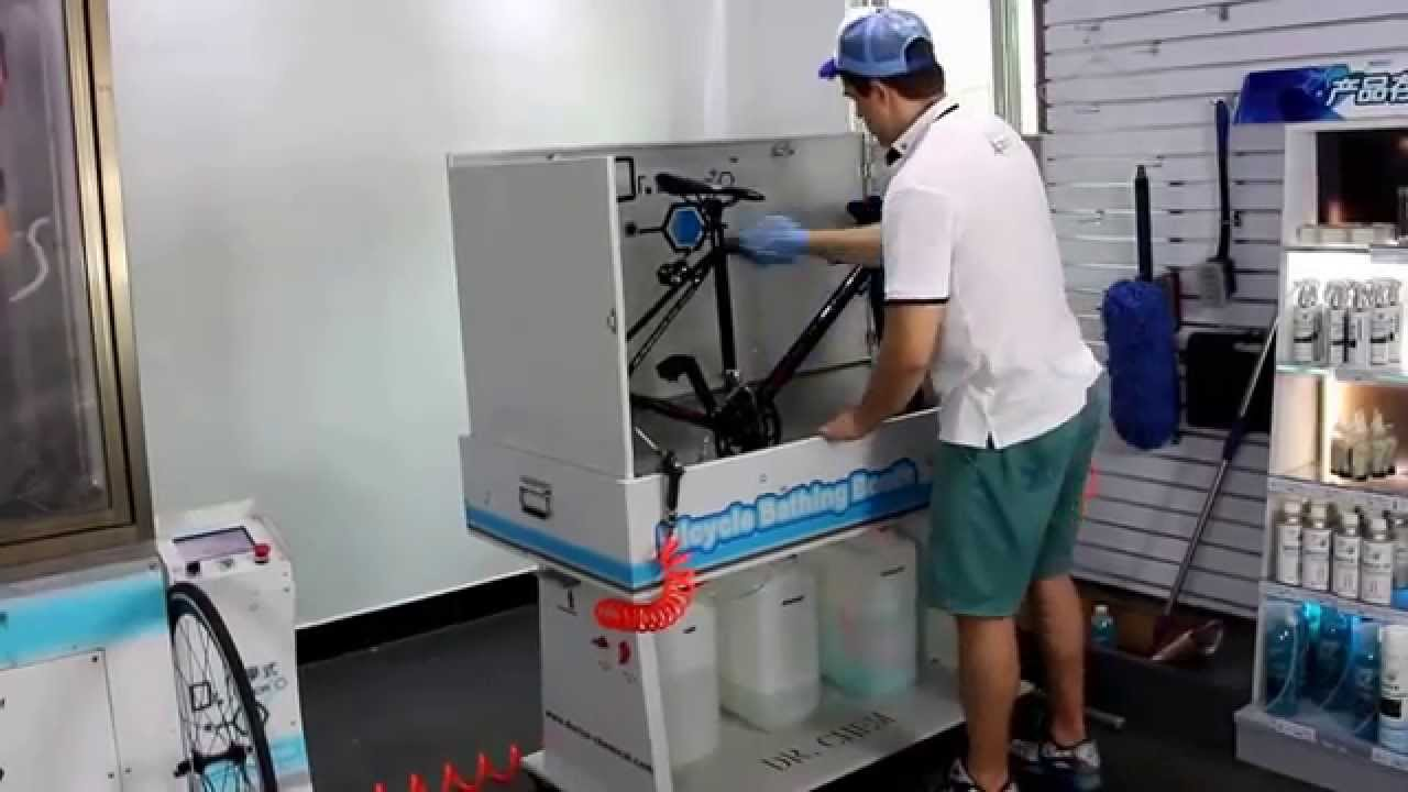 bicycle bathing booth - bike shop design - youtube