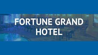 FORTUNE GRAND HOTEL 4* ОАЭ Дубай обзор – отель ФОРЧУН ГРАНД ХОТЕЛ 4* Дубай видео обзор