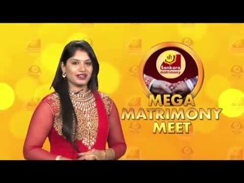 Brahmin Mega Matrimony Meet Mysore On 23 Oct 2016