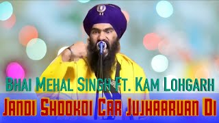 Jaandi Shookdi Car Jujharuyan Di - Bhai Mehal Singh Ft. Kam Lohgarh
