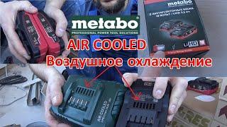 АКБ LiHD 18В 3,5 Ач (2 шт.) Metabo T0346 КАК РАБОТАЕТ ЗУ Метабо ASC 30-36 В AIR COOLED