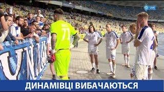 """Відверта розмова після матчу з """"Карпатами"""""""
