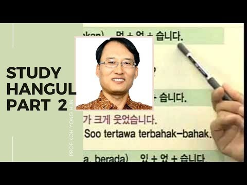 (Belajar Bahasa Korea) Pola Kalimat Parte 2