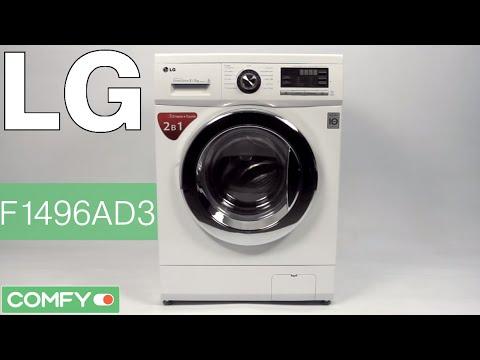 Узнайте где купить стиральные машины lg в москве и других регионах рф на. Новинка стиральная машина с прямым приводом и технологией «6.