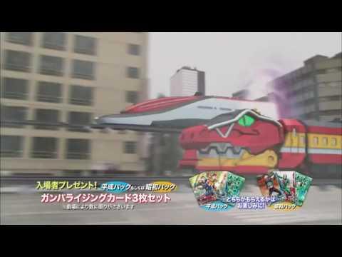 平成ライダー対昭和ライダー 仮面ライダー大戦 feat スーパー戦隊 TVCM6 HD