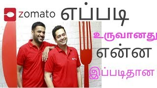 ZOMATO SUCCESS STORY IN TAMIL Inspiring story of Deepinder