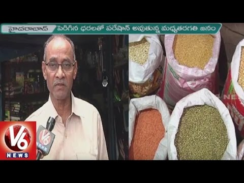 Essential Commodity Prices Hiked With Drought Effect | V6 News
