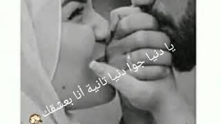 حالة واتس- يحيى علاء