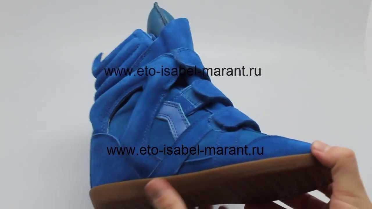 Интернет магазин keddo представляет всегда новую коллекцию обуви. Официальный сайт keddo. Ru представляет только оригинальные модели обуви прямо с фабрик торговой марки. В магазине представлена женская и мужская обувь британского бренда keddo. Также можно купить обувь для.