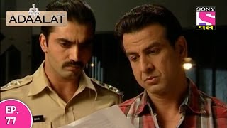 Adaalat - अदालत - Qatil Bawarchi - Episode 77 - 9th December 2016
